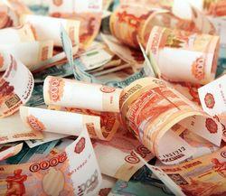 Деньги на откуп за приворот