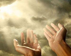Приворот молитва
